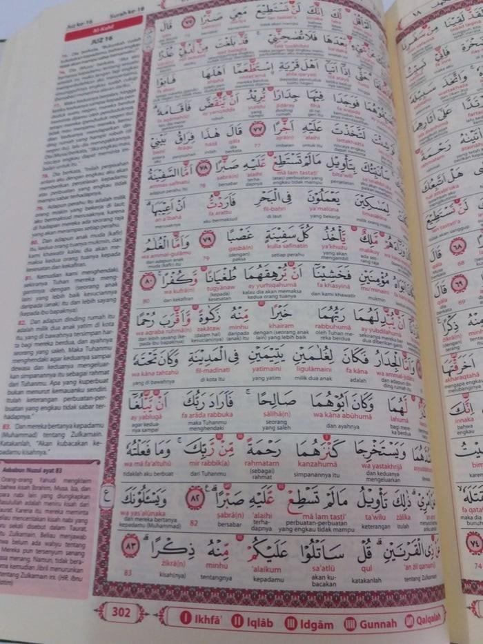 Alquran Alwasim, Al-Quran Tajwid Arab-Latin-Terjemah Mu