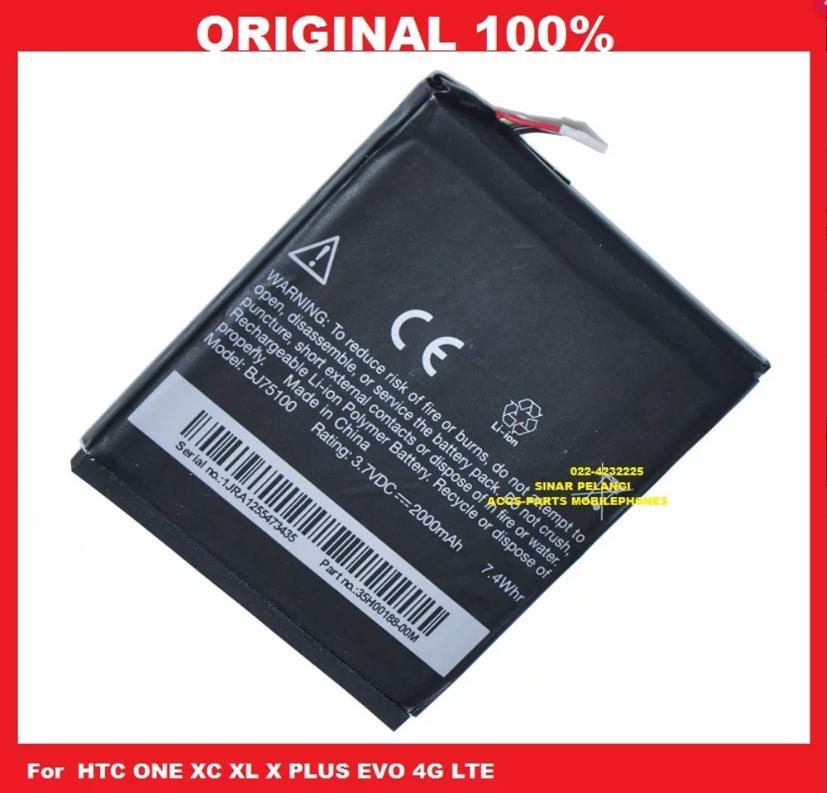 BATRE BATERAI BATTERY HTC ONE XC X XL PLUS BJ75100 EVO 4G LTE PP 2000 MAH PP ORI 900905
