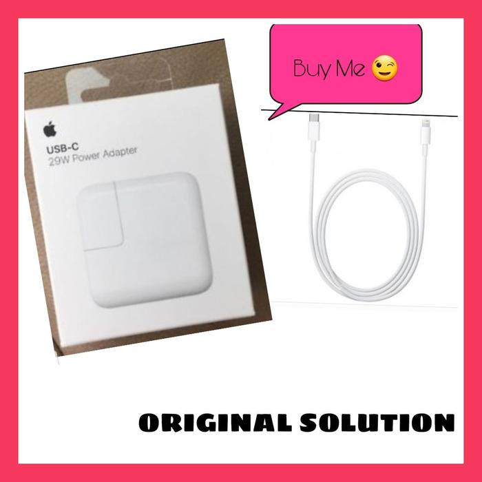 Harga Diskon!! Paket 29W Magsafe Adapter Charger New Macbook 12 + Kabel Usb C 2M Ori - ready stock