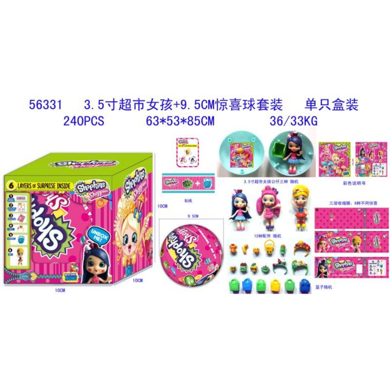 Buy Sell Cheapest Shopkins Ultimate Mewarnai Best Quality Product