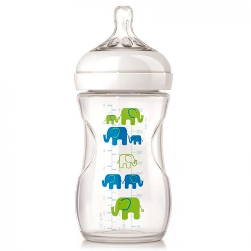 Philips Avent 1 Bool Susu Natural 260ml Elephant Boy