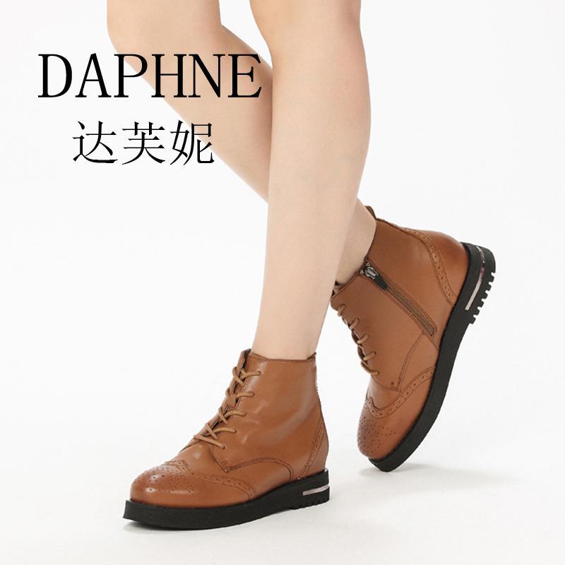Daphne Daphne Produk Asli Schick kulit sapi Inggris BULLOCK Hak Datar tali sepatu  boots Martin 93a57a4481