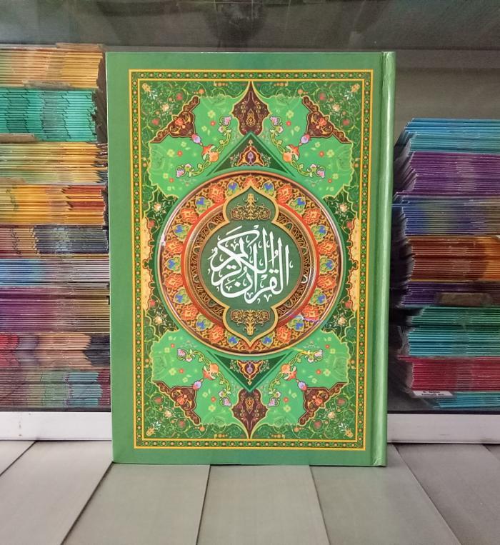 PROMO Alquran ukuran besar B5 motif batik, Al-Quran sandro kertas HVS TERLARIS