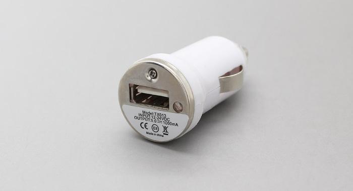 TERMURAH BISA COD - Charger Mobil USB (untuk iPhone / Samsung / Nokia / Game Console) Terlaris, Harga Diskon, Produk Original - TOKO RAMA 88