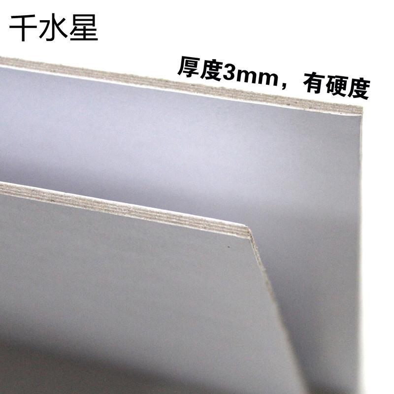 3mm 白纸板 karton kardus Model Kertas lipat diy cosplay bahan buatan tangan Model bahan