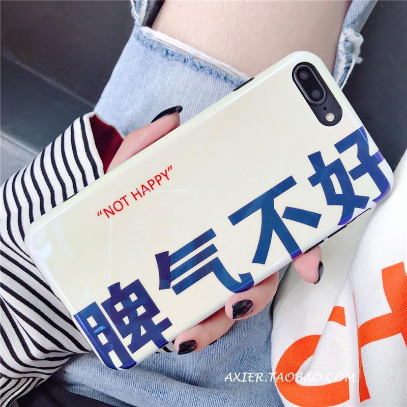 Nex Vivox9/X20/X7plus/X21 Cool Silicone All-Inclusive Drop-resistant Phone Case