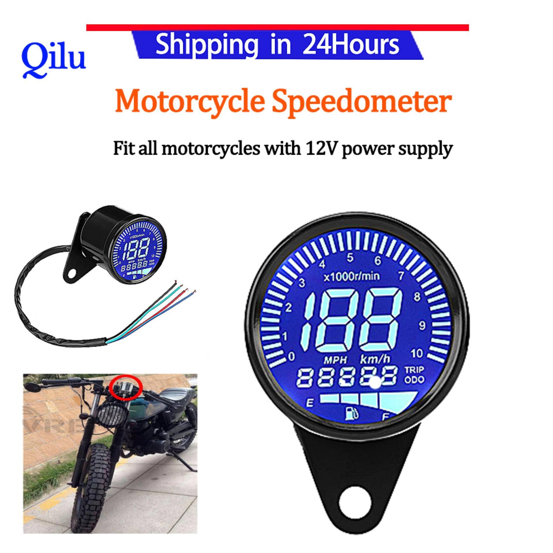 New Universal Motorcycle Led Digital Speedometer Tachometer Speed Gauge Oil Level Meter Black - Intl By Qilu.