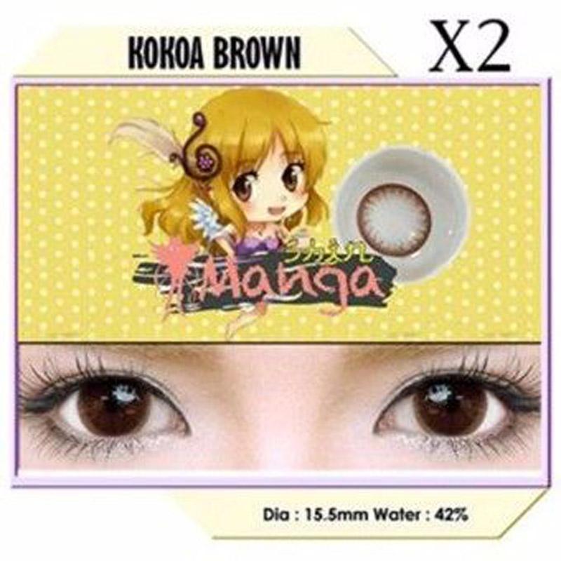 Exoticon Softlens by X2 SHIN MANGA Big Eyes 15.5mm KOKOA BROWN - Normal Plano