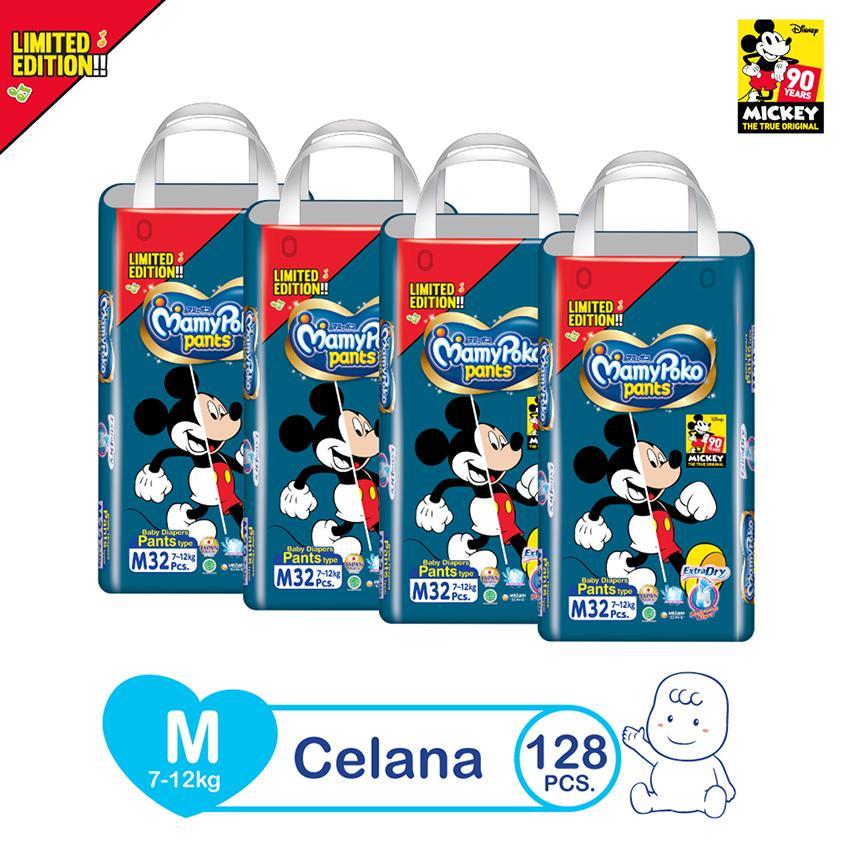 Mamypoko Popok Pants Extra Dry - M 32 - Karton isi 4 [New Packaging 2018