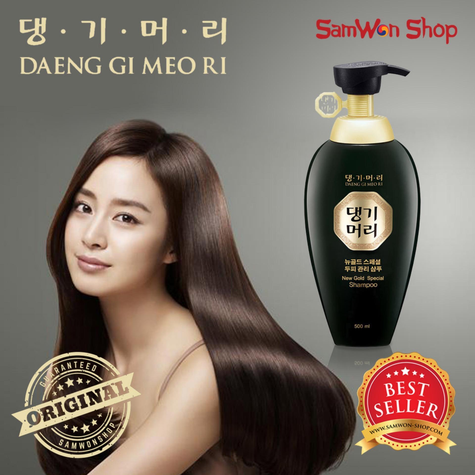 List Harga Bsn Noni Shampoo Natural Black Box Isi 20 Sachet 20ml Shampo Daeng Gi Meo Ri New Gold Original Lejel Per