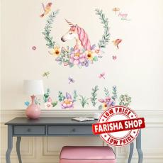 Wall sticker Unicorn & Flower JM7329 (90x60) Stiker Dinding