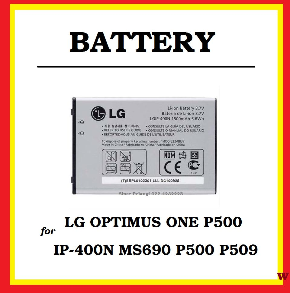 LG OPTIMUS ONE P500 IP-400N OPTIMUS M C U V T S 1 VM670 LS670 MS690 P500 P509 BATERAI BATTERY BATU BATRE PENGGANTI BATERAI ORIGINAL 100% 907449