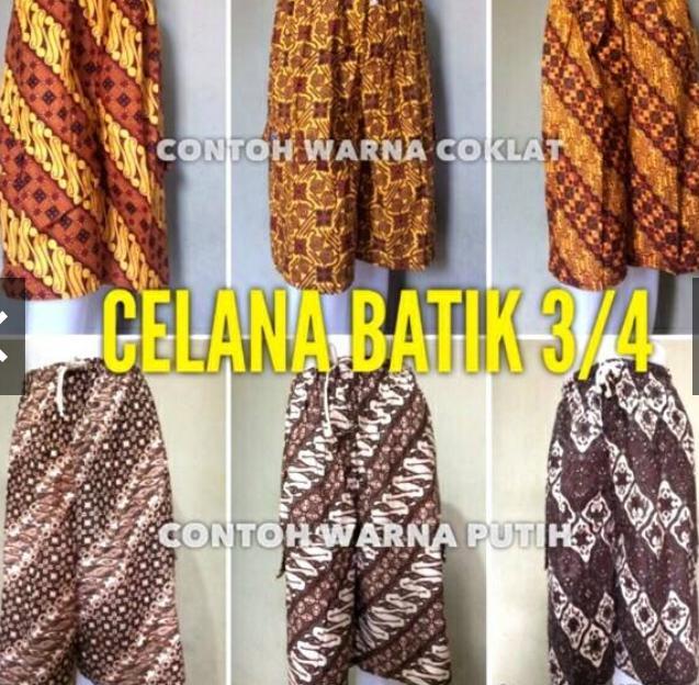 Celana batik pendek 3/4 || celana kolor || celana santai || celana pendek CELANA BATIK CEWEK COWOK DIKIRIM RANDOM YA GUYS