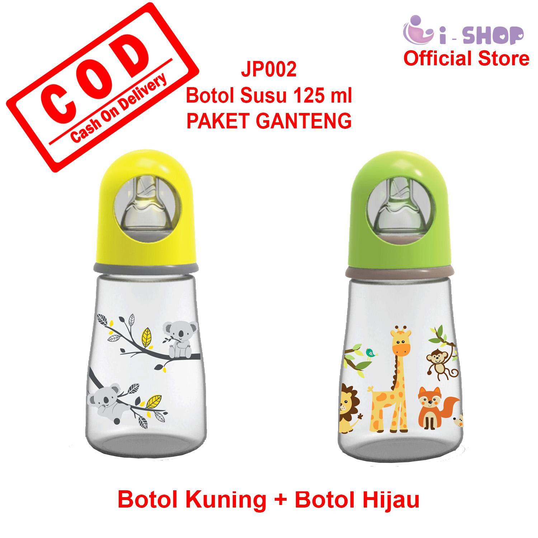 Jual My Baby Paket Murah Garansi Dan Berkualitas Id Store Hemat Minyak Telon Plus 90ml 3pcs Mtk039 Rp 55000