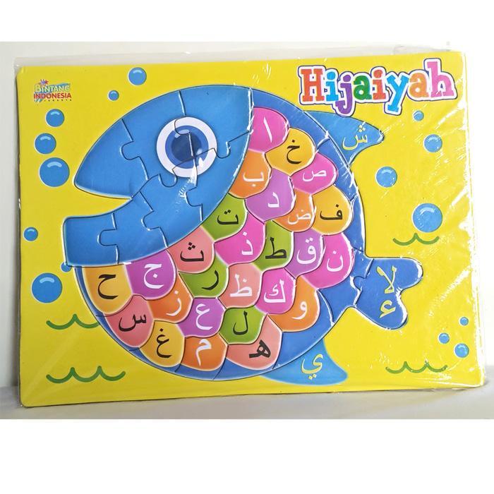 Jigsaw Puzzle Hijaiyah / Puzzle Huruf Hijaiyah 30Pcs / Puzzle Murah