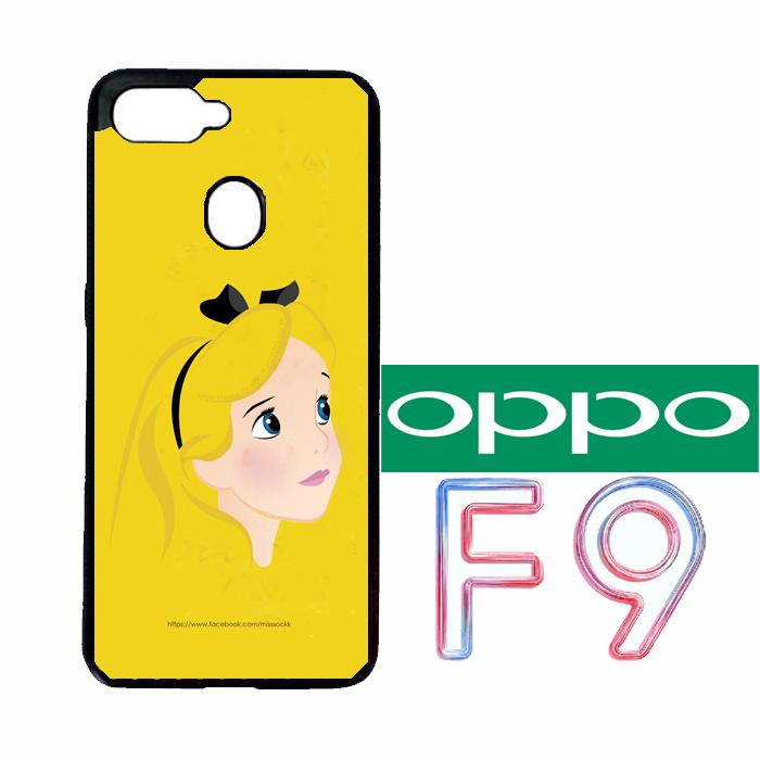 Rajamurah fashion printing case Oppo F9 - 1