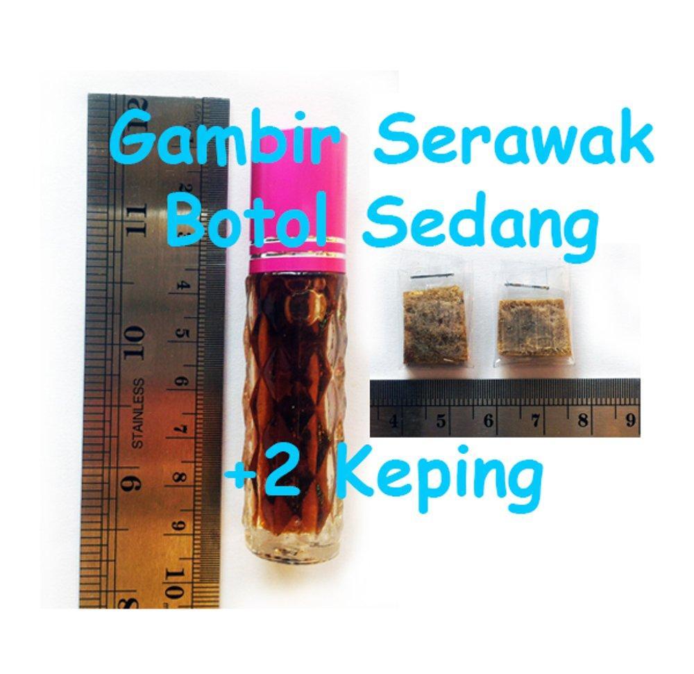 Buy Sell Cheapest Gambir Serawak Siam Best Quality Product Deals Padat Herbal Kalimantan Cair Keping Besar