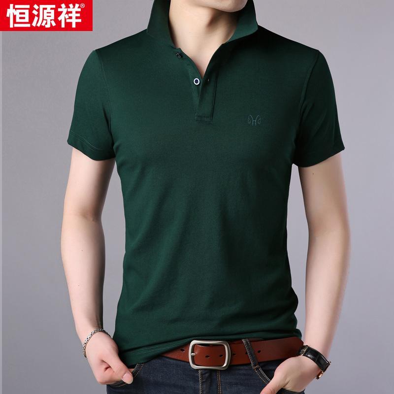 Heng Yuan Xiang Kain Katun Warna Polos Laki-laki Bisnis Baju Dalaman Kerah Turndown Lengan Bang Pendek Kaos (Hijau)