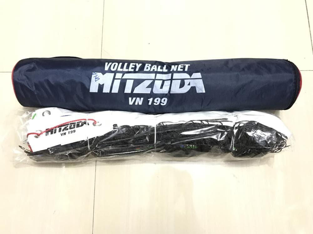 Net voli jaring volley Mitzuda VN 199 Limited