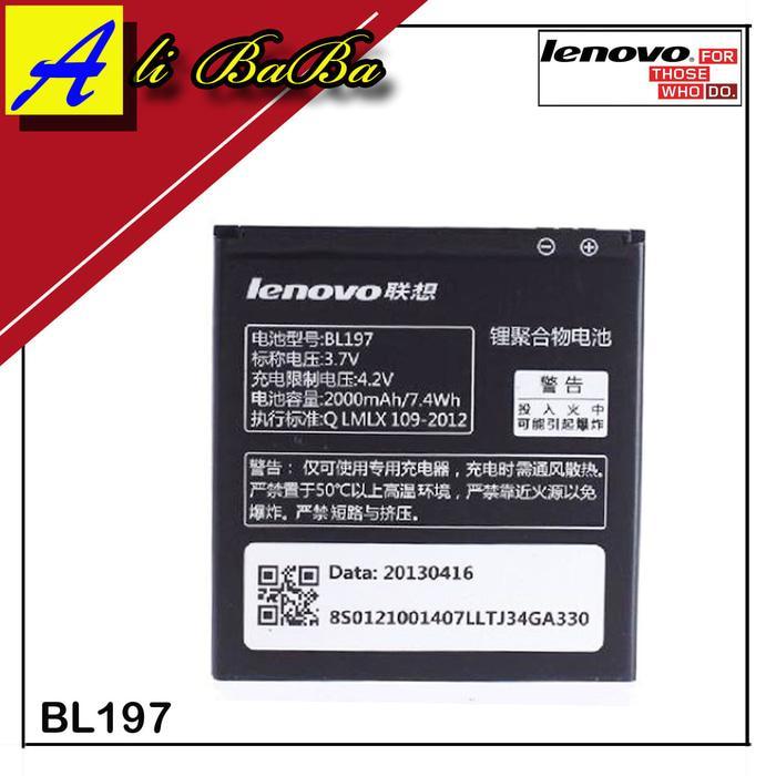 Baterai Handphone Lenovo A800 A899T A820T S870E BL197 Batre HP Battery
