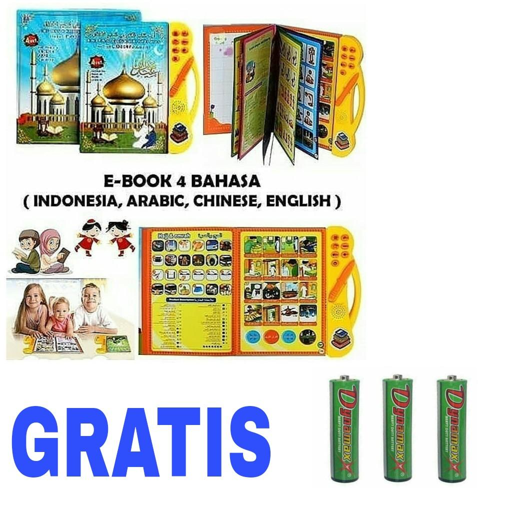 Family THE SMART E BOOK FOR CHILDREN 4 BAHASA / mainan ebook anak muslim 4 bahasa/mainan edukatif ebook 4 bahasa