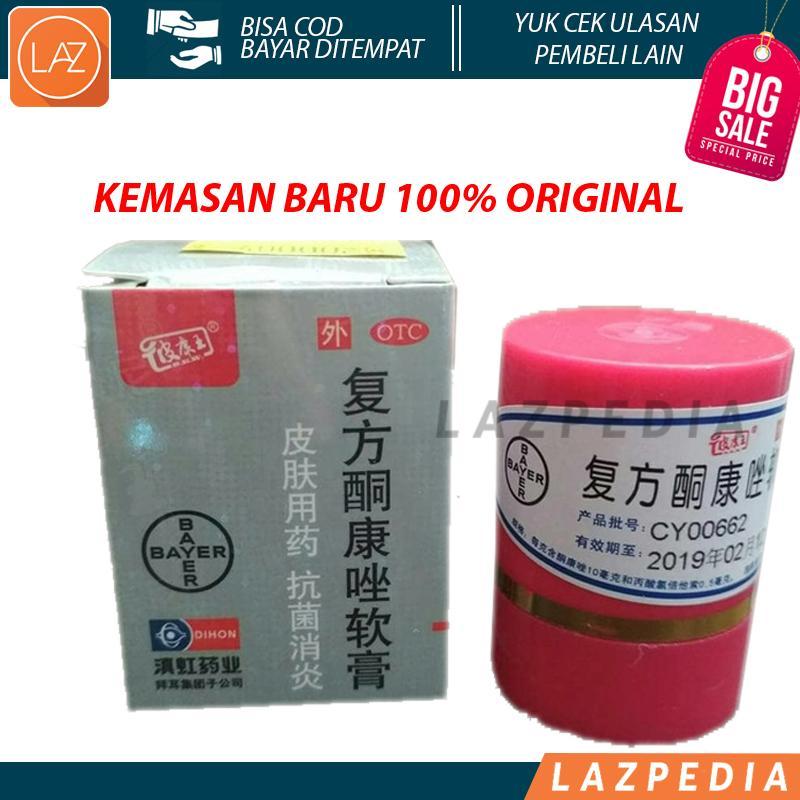 Laz COD - Salep KL / HL / Pi Kang Wang - Salep gatal, jerawat, jamur