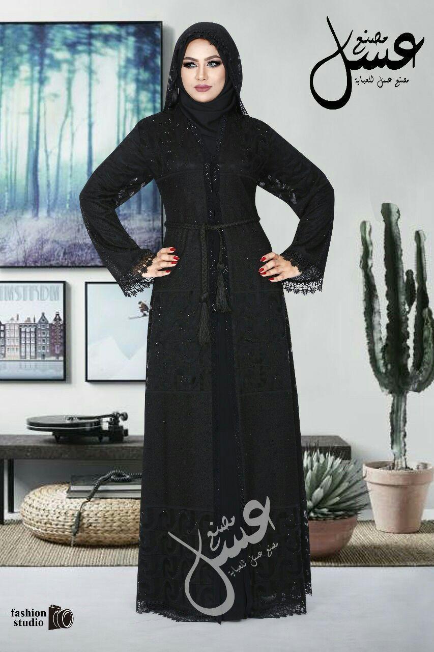 abaya mesir tile masa kini