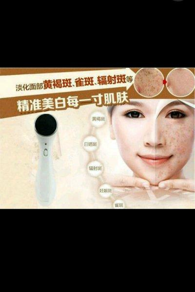 setrika wajah strika kulit muka alat penirus pipi ion cleaning face care murah pipi tirus pembersih wajah penghilang noda diwajah alat kecantikan salon strika wajah portable