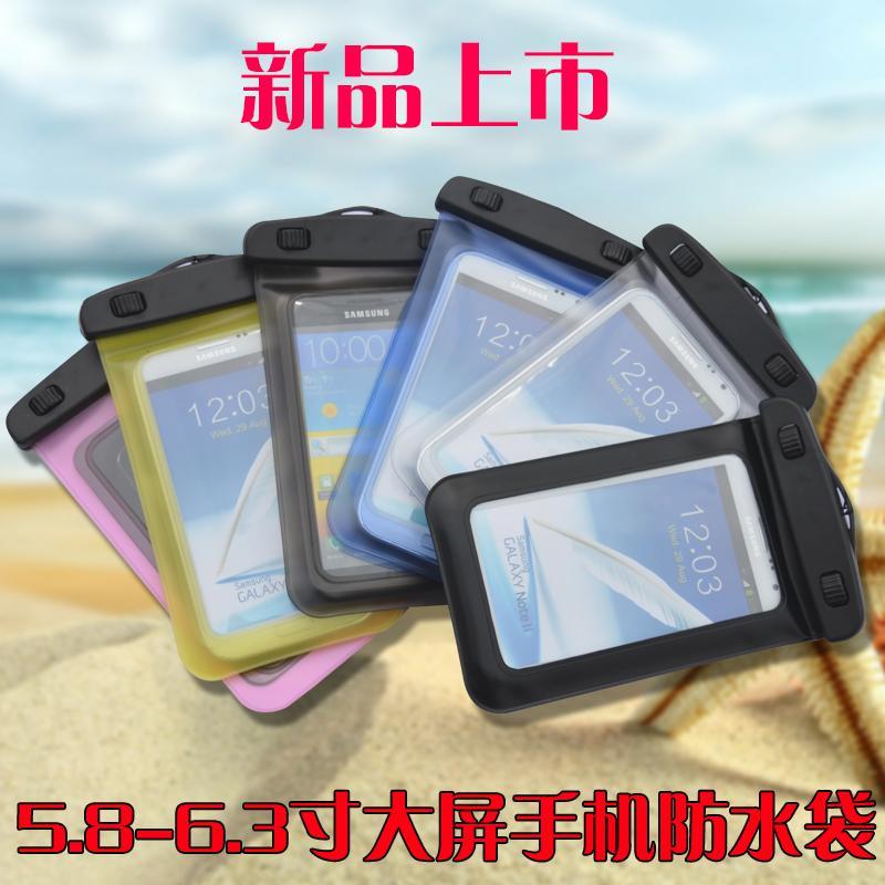 Sarung Anti Udara Produk Baru Handphone Tas Anti-Air Layar Besar Handphone