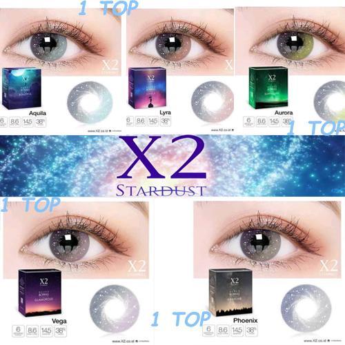 BEST SELLER Lensa Kontak Softlens Contact Lens X2 Stardust BY EXOTICON Terbaru Aurora, Aquila, Lyra, Phoenix, Vega - Free Kotak Lensa