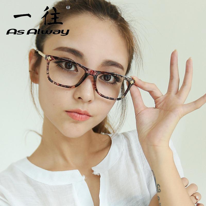 Korea Selatan kecil sedang Bingkai Retro bingkai kacamata optik tidak  berderajat kacamata Trendi Pria Model Wanita 86e0b7c0a2