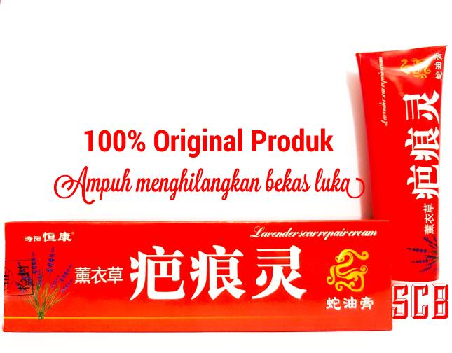 Bahenling Premium (ORIGINAL) + Vit.E / Meili bahenling Menghaluskan kulit, Menghilangkan bekas luka, baik juga untuk luka kena panas (air panas,luka bakar atau knalpot) dan sebagainya