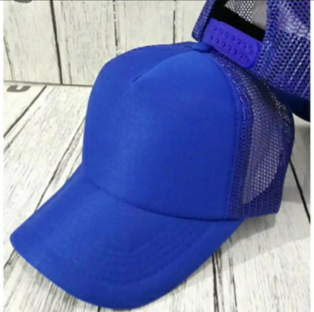 Topi jaring/topi basseball/topi trucker/topi murah/topi distro/topi keren/topi kekinian/topi pria-wanita/topi bagus
