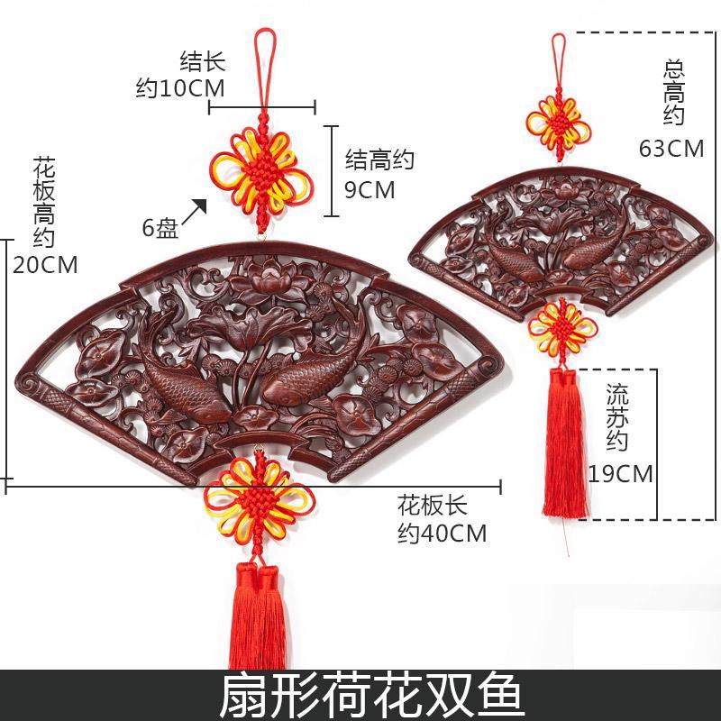 Gantungan Dinding Talian Simpul China Kayu Kamper Kayu Murni Ruang Tamu