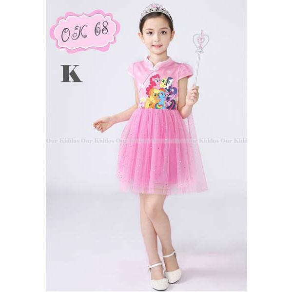 Promo Baju Pesta Anak Perempuan OK 68 Dress Shanghai Tutu Little Pony Pink Limited