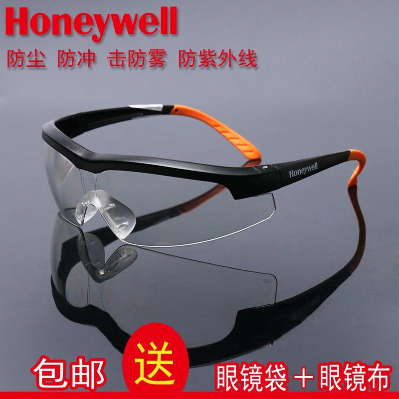 Pasir Kacamata Pelindung Kacamata Pelindung Perlindungan Pekerja Transparan Dipoles Anti Guyuran Anti Debu Perlindungan UV Bersepeda