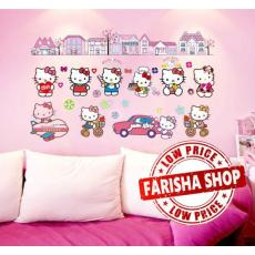 Wall sticker Hello Kitty Home DF9908 (90x60) Stiker Dinding