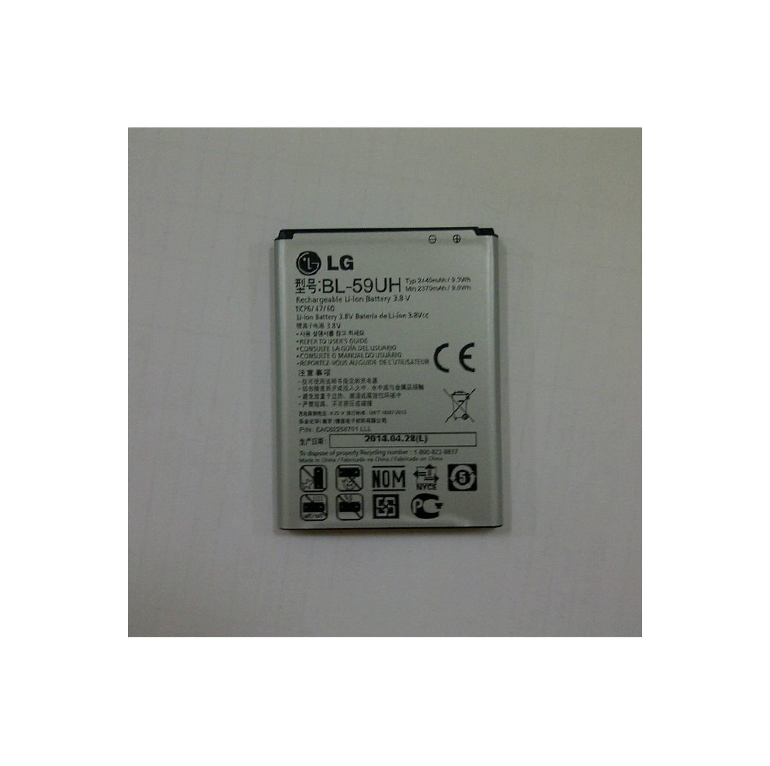 Baterai Battery LG G2 Mini, F70, VS876 Lucid 3 BL-59UH Original