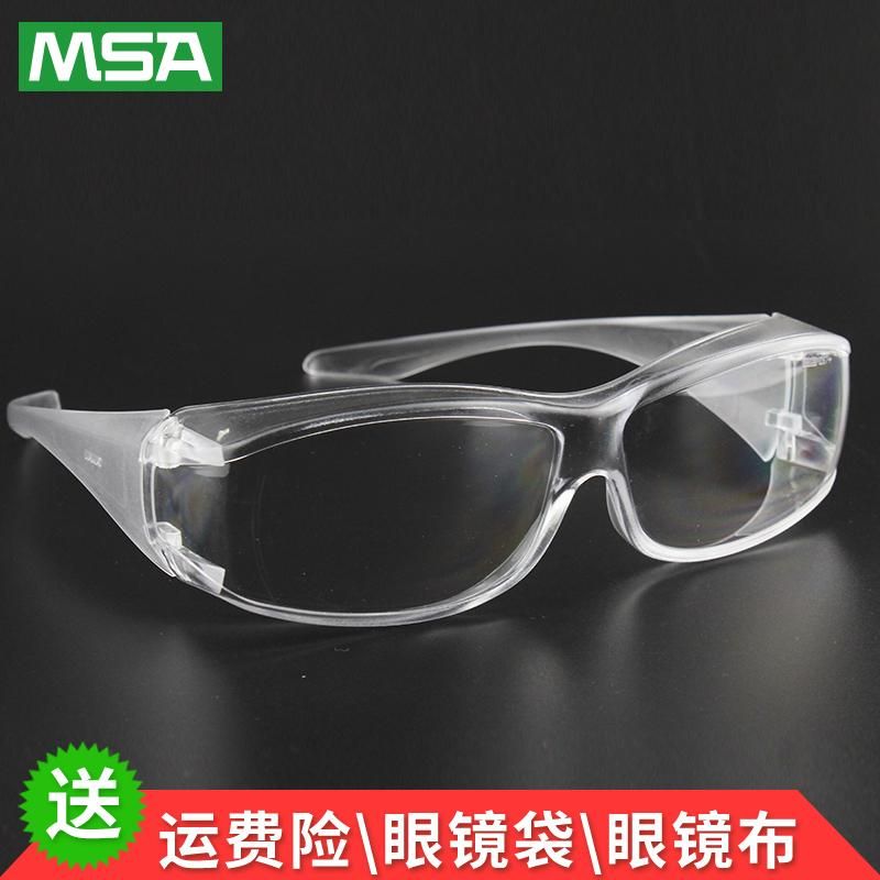 Kacamata Pelindung Perlindungan Pekerja Anti Guyuran Kacamata Tahan Angin Anti Debu Kacamata Transparan Anti Debu Industri
