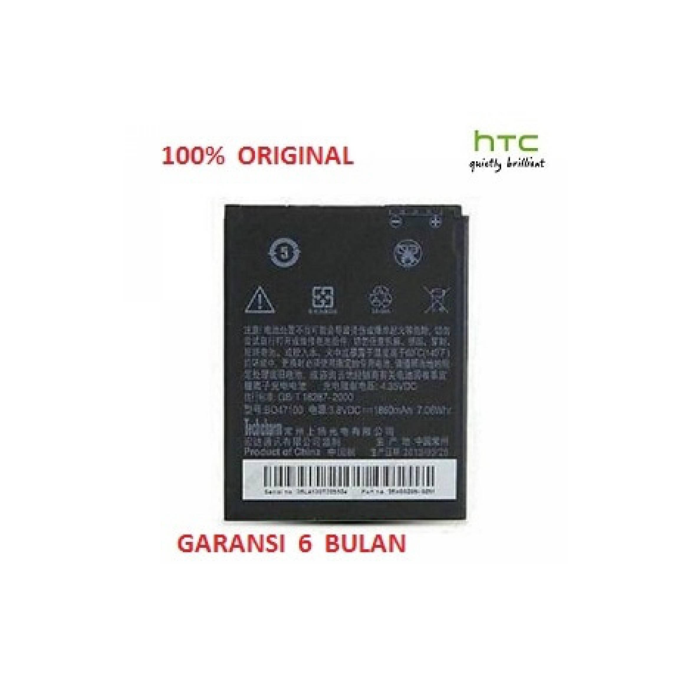 100% ORIGINAL HTC Battery Bo47100 / Desire 600 Dual Sim