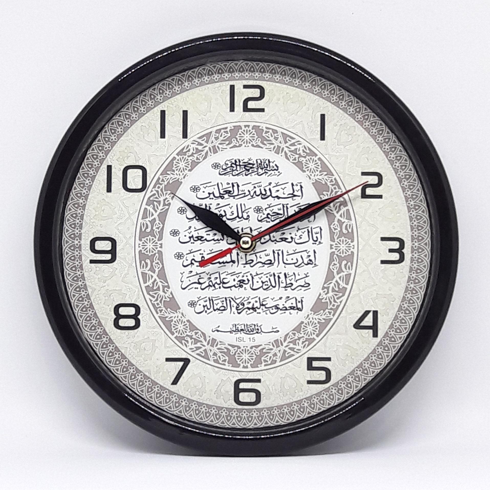 Jam Dinding Standart - Nuansa Islami (Al - Fatihah) 8119515323