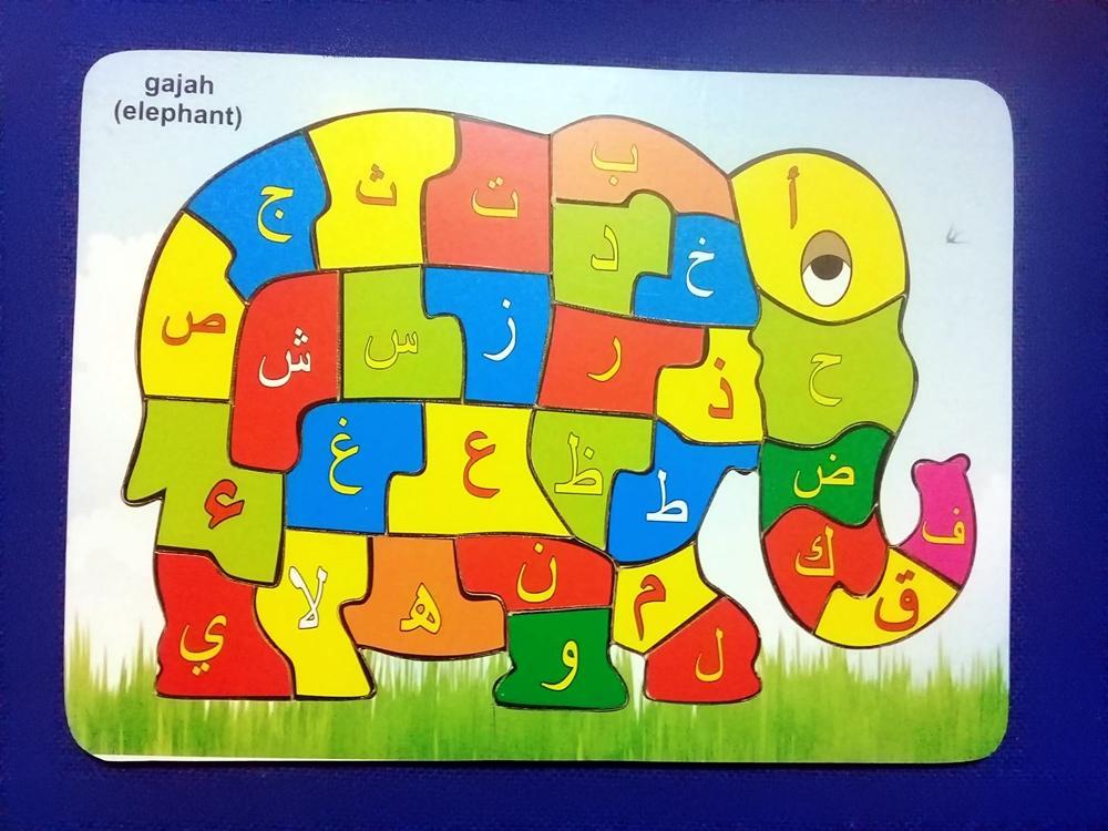 Puzzle Kayu Gajah ( Elephant ) Huruf Hijaiyah Huruf Arab Alif Ba Ta Mainan Edukasi Anak