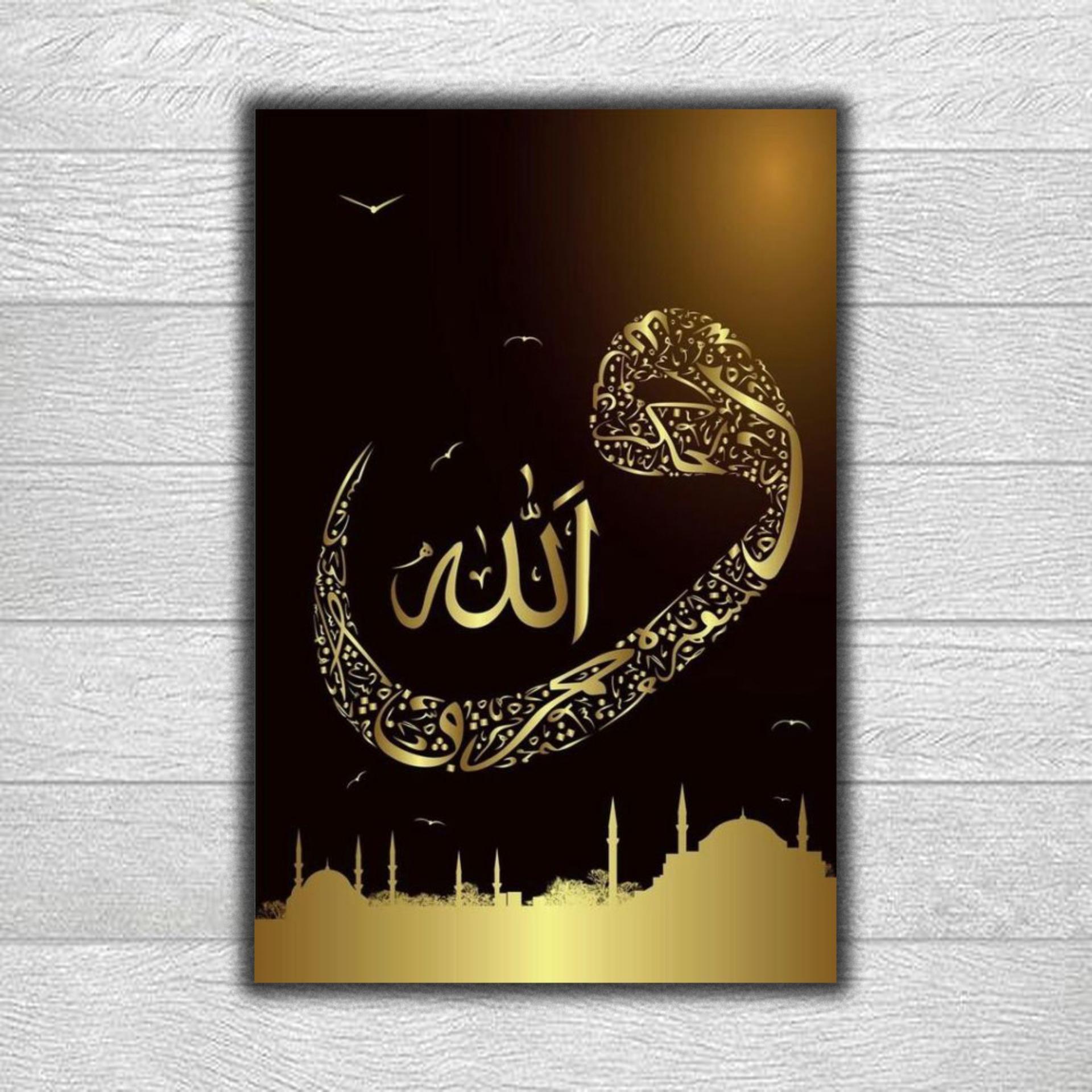 Poster Foil Emas: Asmaul Husna #FO33 - 38 x 58 cm. Source ·