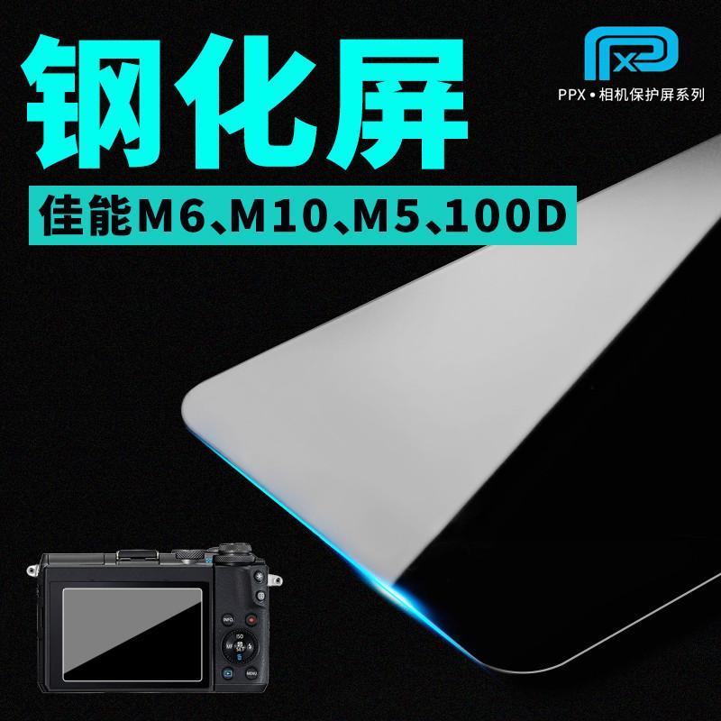 Canon pelindung layar M6/M10/M5/M50/M100/M3 Kaca Anti Panas pelindung layar Pelindung 100D/200D Kamera Layar