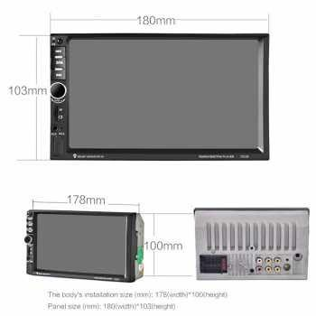 MP5 7021B head unit double din Bluetooth LCD Touchscreen 7 Inch  Monitor-Mobil-LCD-Touchscreen-1