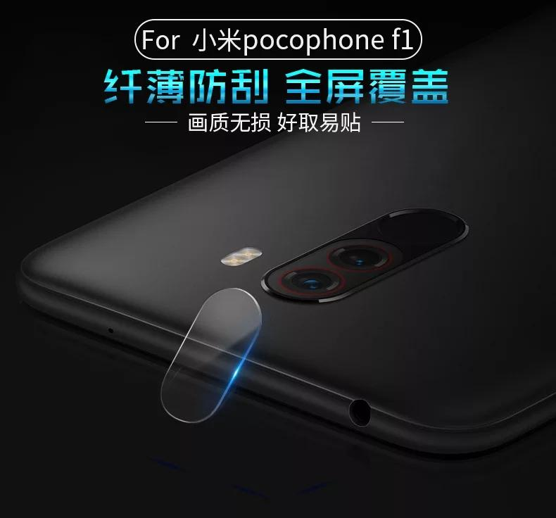 XIAOMI POCOPHONE F1 TEMPERED GLASS CAMERA LENS PROTECTOR SOFT BEST QUALITY PELINDUNG LAYAR HP KAMERA BAHAN KACA LENSA BELAKANG THIN TEMPER CLEAR SCREEN GUARD ANTI GORES BENING TIPIS HD SCREENGUARD PROTEKTOR ANTIGORES ANTI BARET BACK HARGA MURAH