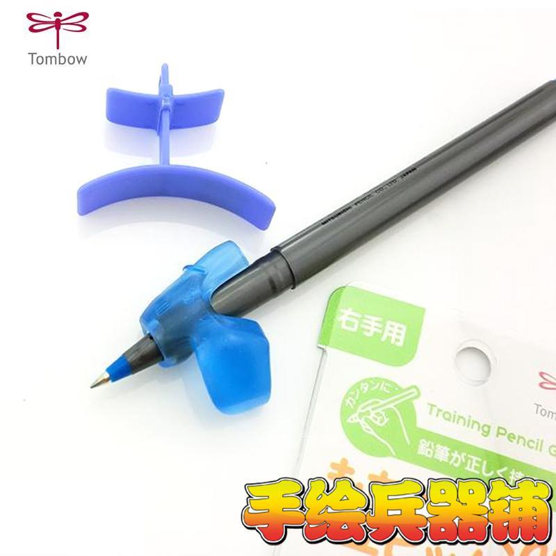 Pen Holder Capung Tangan Kanan Postur Dimuat
