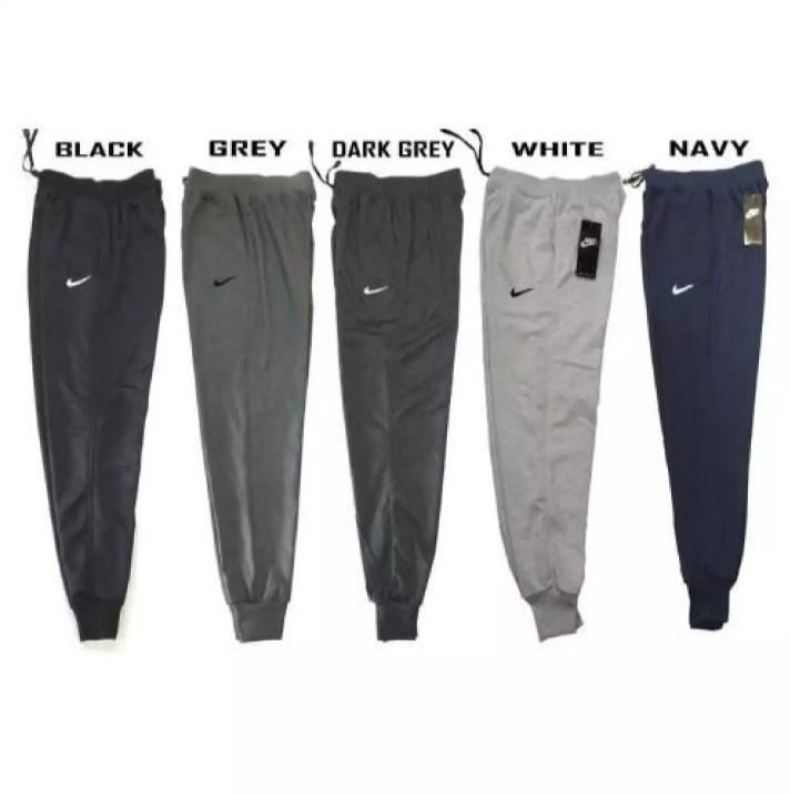 Celana panjang (Jogger) sports pria/wanita - R2G Store
