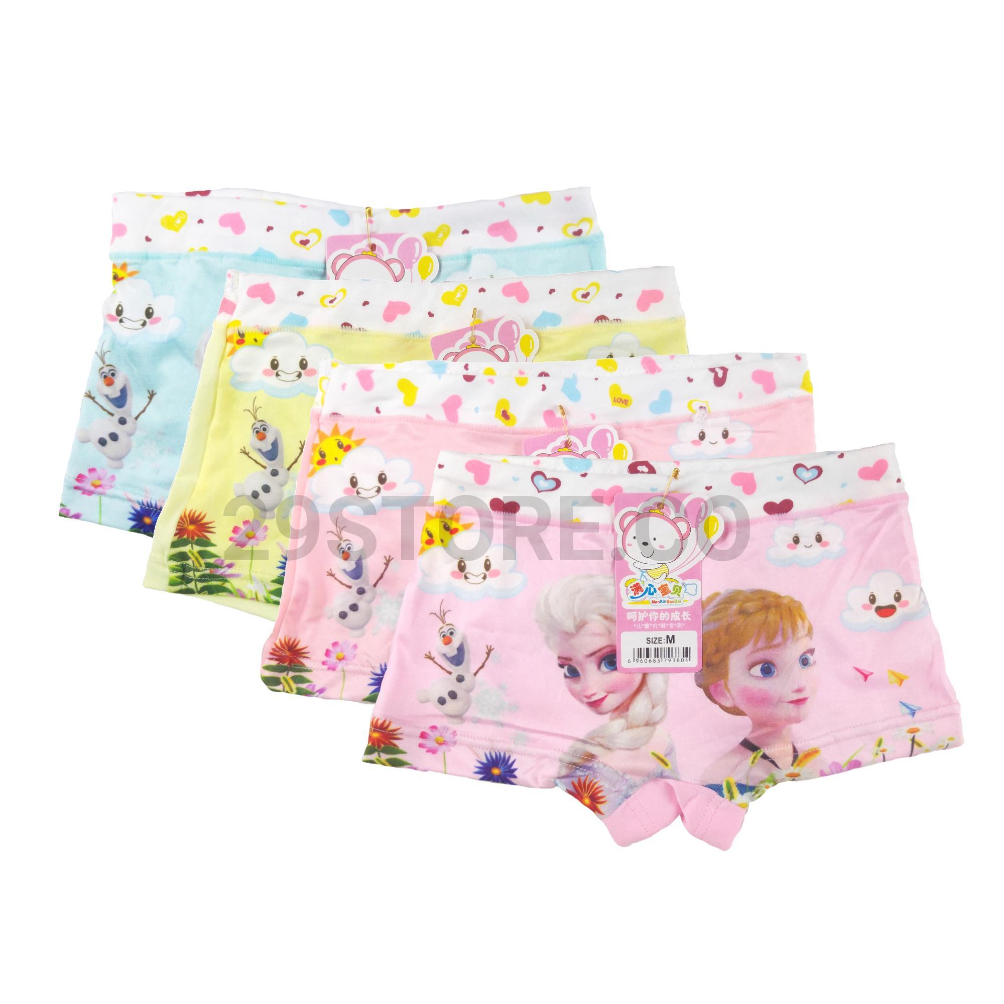 Baju Tidur Anak Perempuan Termurah Bayi Jumper Kodok 2 Pcs Karakter Baby Zebra 3 Cd Celana Dalam Boxer Cewek