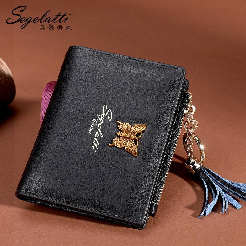 Dompet Korea Fashion Style Kulit Dompet Uang Receh Mini Lipat